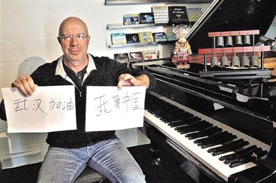 """""""武汉,我们在等你""""——比利时作曲家尚·马龙专访"""